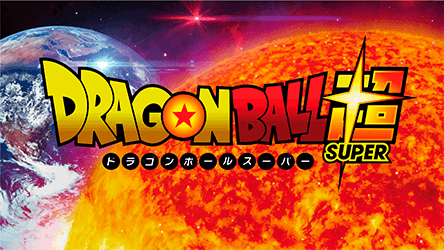 dragón ball super